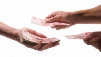 sedekah atau memberi hutang